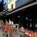 Old West Storefronts in Ruidoso