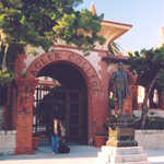 Entry at Flagler College
