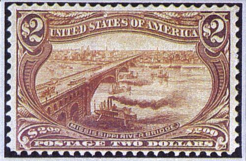 The Mississippi River Bridge