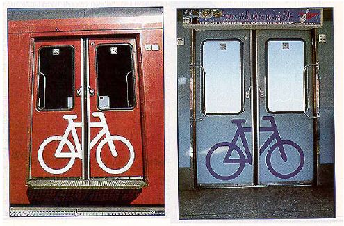 Bicycle stencils on doors of Danish State railways indicate those cars where bikes may be brought & Lesson 18 - Federal Highway Administration University Course on ...